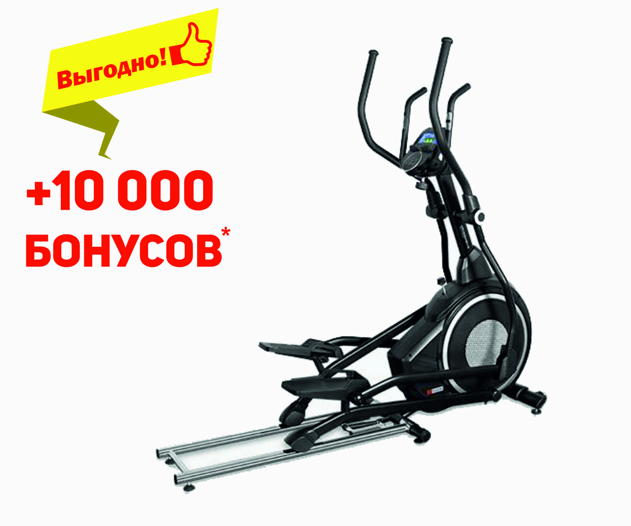 эллиптический тренажер jorgen svensson body labs heavy g elliptical