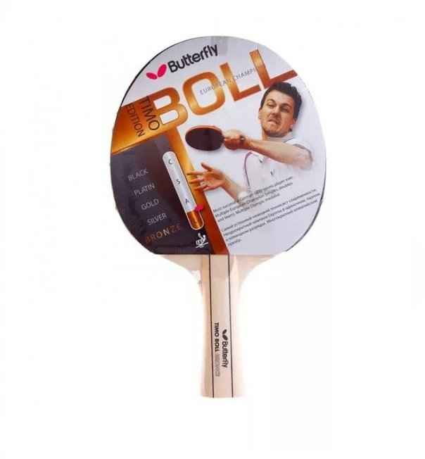 ракетка н/т butterfly timo boll bronze