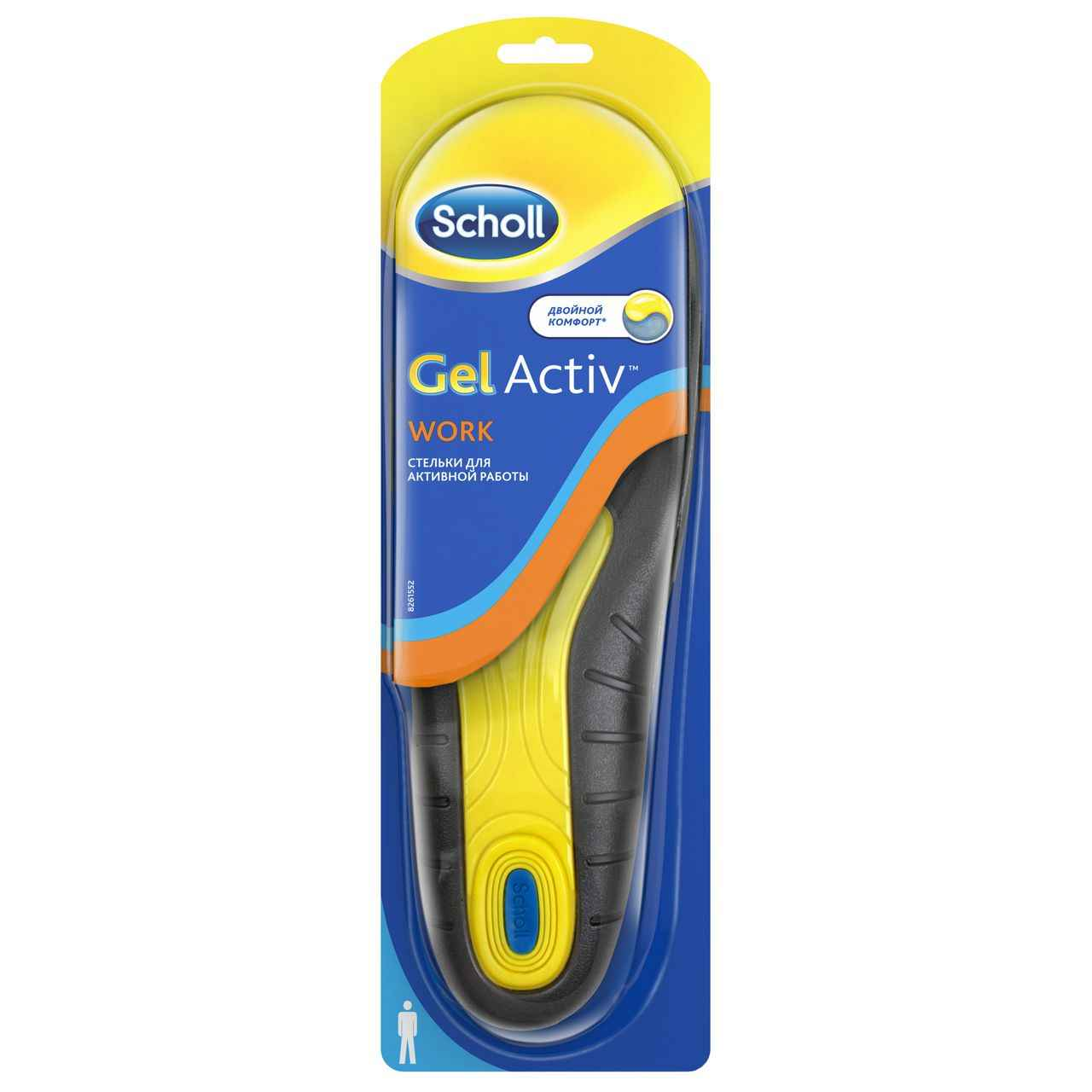 стельки scholl activegel w